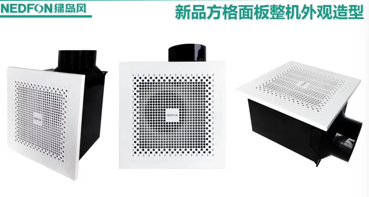 綠島風炫風管道式換氣扇BPT15-33H45(方形面闆)